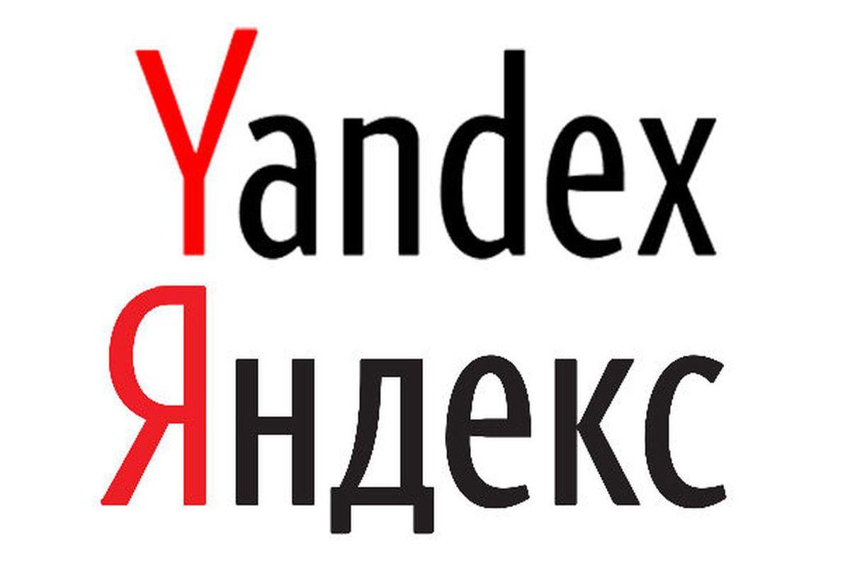 Yandex Traslate, Aplicaciones para Traducir Textos